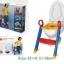 เก้าอี้หัดขับถ่าย เบาะนั่งหัดถ่าย Toilet Trainning (รับน้ำหนักได้ถึง 35 กก.) thumbnail 3