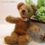 ตุ๊กตาหมีผ้าขนสั้นน้ำตาลกลาง ขนาด 11 cm. - Tubbyted thumbnail 1