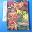 ครุฑดำ เล่ม 3 คมน์ พยัคฆราช บรรลือสาส์น thumbnail 12