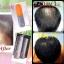 แฮร์ ฟิกซ์เจอร์เซรั่ม (SOL Hair Fixture Serum) thumbnail 5