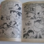 aki - ko อากิ - โกะ บึ้งแบ๊ว ชุด เล่ม 1,3 ( 3 เล่มจบ ) TAKENOKO NIWA เขียน thumbnail 6