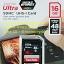 SD Sandisk Ultra 16GB 48MB/s (320X)(SDSDUNB_016G_GN3IN) thumbnail 1