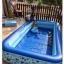 หมดชั่วคราว Big Size ใหญ่ที่สุดของ UNME Baby Swimming Pool เป่าได้ 2 ชั้น มีช่องเป่าลมแยกแต่ละชั้น PVC เกรด A อย่างหนา ขนาด 2.95x1.68x0.46 เมตร (อย่าลืมซื้อปั้มไฟฟ้า แนะนำรุ่น 450 บาทขึ้นไป) thumbnail 1