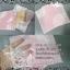 ถุงขนม ของชำรวย แบบมีแทบกาว thumbnail 7
