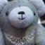 ตุ๊กตาหมีผ้านิ่มสีเทาขนาด 16.5 cm. - Winter thumbnail 3