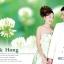 การ์ดแต่งงานแบบใส่ภาพตนเองได้ ขนาด 4x6 in thumbnail 44
