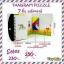 แทนแกรม (Tangram Puzzle) thumbnail 1