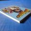 เน็กแนว โดย เกตุเสพย์สวัสดิ์ ปาลกะวงศ์ ณ อยุธยา a book พิมพ์ครั้งสาม ส.ค. 2547 thumbnail 4