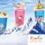 ลายลิขสิทธิ์ แก้วทำสเลอปี้ แก้วทำเกร็ดน้ำแข็งสเลอปี้ ZOKU Zoku : Slush and Shake maker ห้างใหญ่ขาย 999 บาทเลยค่ะ thumbnail 3