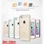 เคส iPhone5/5s - Hoco Steel Series thumbnail 1