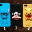 case iphone 4/4s Narak thumbnail 1