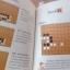 หนังสือเล่นโกะอย่างเซียน(รวมโจทย์ลีชางโฮ) thumbnail 10