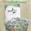 Zolin โซลิน ลดน้ำหนัก thumbnail 27