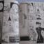Sweet Lemon เล่มเดียวจบ Saito Chihoเขียน thumbnail 2
