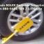 ล็อคล้อรถยนต์ ล็อคล้อกันขโมย SOLEX รุ่น U (มีบริการเก็บเงินปลายทาง) ล็อคล้อราคาถูก ล็อคล้อ pantip thumbnail 3