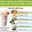 โปรตีนบาร์ 3 รส (โปรตีนบาร์ Healthy Snack) thumbnail 2