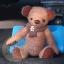 ตุ๊กตาหมีผ้าวูลสีน้ำตาลขนาด 21 cm. - Holly thumbnail 1