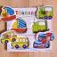 QL-020 Transport การเดินทาง #ของเล่นไม้# ของเล่นไม้เด็กเล็ก# ของเล่นไม้ 1 ขวบขึ้นไป# ฝึกการหยิบจับ ความคิด ภาพเหมือน ในการเรียบเรียง รูปทรง thumbnail 2
