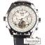 นาฬิกาข้อมือกลไกหน้าปัดกลไก สีขาว Jaragar Army Military Style (พร้อมส่ง)
