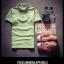 เสื้อยืดคอโปโลแฟชั่น thumbnail 5