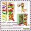 เกมส์คอนโดผัก Vegetables Building Blocks thumbnail 6
