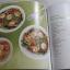 GREEN FOOD โดย สุริพงษ์ สุริยะ thumbnail 5