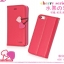 เคส iPhone 4/4s Hello Deere - Cherry Series thumbnail 11