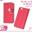 เคส iPhone 4/4s Hello Deere - Cherry Series thumbnail 11