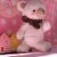 ตุ๊กตาหมีผ้าขนสีขาวขนาด 12.5 cm.- Cake (walk) thumbnail 5