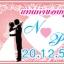 สติ๊กเกอร์ติดแต่งงาน2x3cm=225/ใบ thumbnail 11