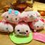 พร้อมส่ง So cute 2015 Sanrio Mame Petit Tsum Tsum Sakura Blossom key chain thumbnail 7
