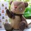 ตุ๊กตาหมีผ้าขนสีน้ำตาลขนาด 22 cm. - BandBand thumbnail 4