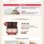 Skinfood Black Pomegranate Toner thumbnail 6