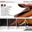 เคส iPad mini 1 / iPad mini2 /3 - HOCO หนังแท้ thumbnail 9