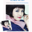 Etude House Play 101 Pencil #44 (Glitter) thumbnail 11