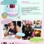 madoka collagen pure white thumbnail 8