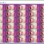 ฉลากติดข้าว 5 x 9 cm = 40 ดวง / A3=1ใบ thumbnail 2