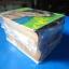 ขวัญยืน จำนวน 2 เล่มจบ โดย อุปถัมภ์ กองแก้ว พิมพ์เมื่อ พ.ศ. 2506 ปกแข็งมีใบหุ้มปก thumbnail 6