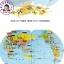 แผนที่โลก พร้อมธง 36 ประเทศ (Map of the World) thumbnail 13