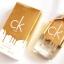 (แท้100%) น้ำหอม Calvin Klein CK one Gold- Limited Edition - Eau DE Toilette ขนาด 100ml พร้อมกล่องซีล น้ำหอม unisex ที่มีเอกลักษณ์เฉพาะตัว ใช้ได้ทั้งผู้หญิง และผู้ชาย thumbnail 11