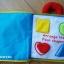 Pockets of Learning : My Quiet Book รุ่นใหม่ล่าสุด สินค้าขายดีใน Ebay เลยค่ะ (ตัดเย็บเองแพงกว่านี้แน่นอนค่ะ งาน BBB ขาย 600 กว่านะคะ มือสองยัง 350 แล้วเลย) thumbnail 3