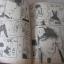 ขอเป็นพระเอก เล่มเดียวจบ Yumi Tamura เขียน thumbnail 2