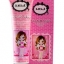 Lela L-gluta Arbutin Body BB (pinkwhite) thumbnail 3