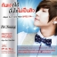 Dr.young aqua sun care mist SPF 32pa++ thumbnail 1