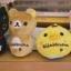 (สินค้าแลกซื้อในราคา 60 บาท) San-X ที่ห้อยมือถือแบบเช็ดหน้าจอได้ มี Rilakkuma/ Korilakkuma/ Chicken/ Kutsushita Nyanko thumbnail 6