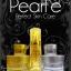 Pearl'e Set สุดค้ม!!! thumbnail 2