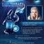 ไบโอเธิร์ม Biotherm Blue Therapy Accelerated Repairing Serum ปริมาณ 50 ml. (ไซด์ขาย) (ส่งฟรี) thumbnail 4
