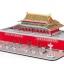 จิ๊กซอ 3มิติ เทียนอันเหมิน(Tiananmen)(No.C713h) thumbnail 1