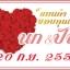 สติ๊กเกอร์ติดแต่งงาน2x3cm=225/ใบ thumbnail 36