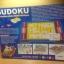 ซูโดกุแบบกระดาน(ใหญ่) thumbnail 4
